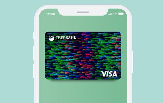 Цифровая карта Visa Digital