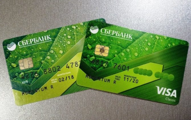 Что общего и в чем отличие между дебетовой и кредитной картой