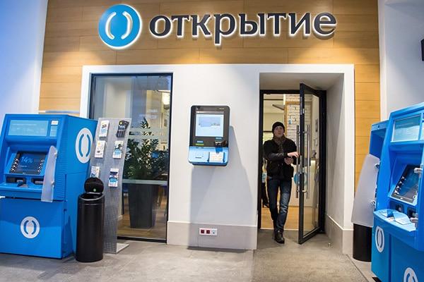 сеть банкоматов у банка Открытие