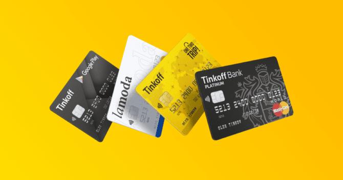 Обзор дебетовых карт Тинькофф банка: виды и стоимость обслуживания