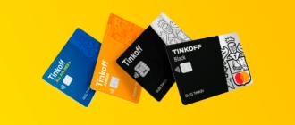Обзор дебетовых карт Тинькофф банка