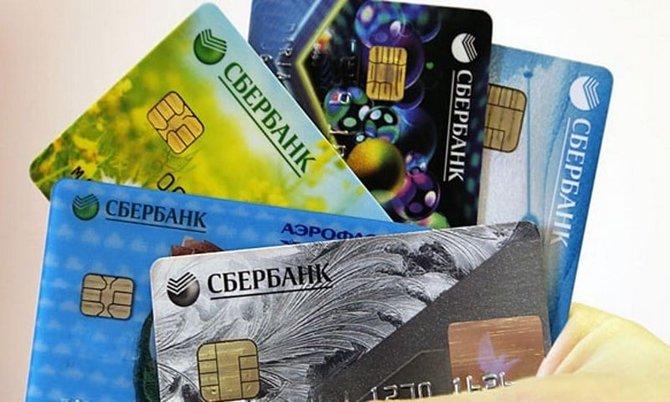 максимальные лимиты кредитных карт Сбербанка