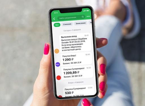 пользоваться мобильным банком от Сбербанка