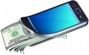 услуга «Мобильный банк»