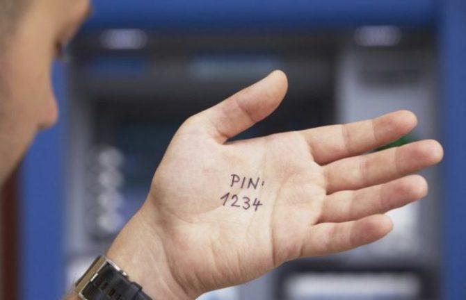 узнать свой PIN-код