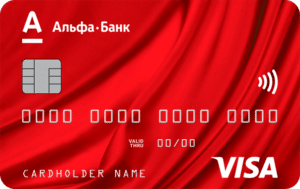 кредитной карты Альфа-Банка «100 дней без процентов