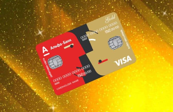 Условия пользования банковской картой