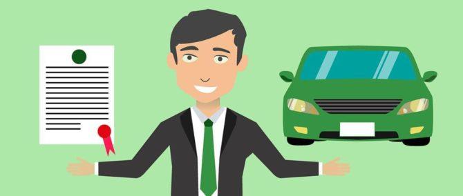 Лучшие банки с автокредитом на автомобили с пробегом