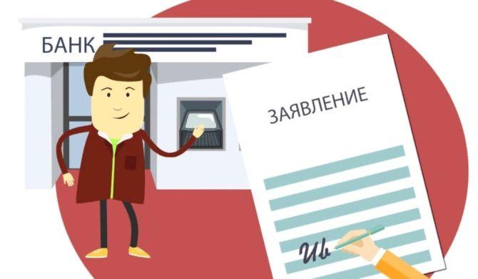 Как правильно частично и полностью досрочно погасить кредит в ВТБ