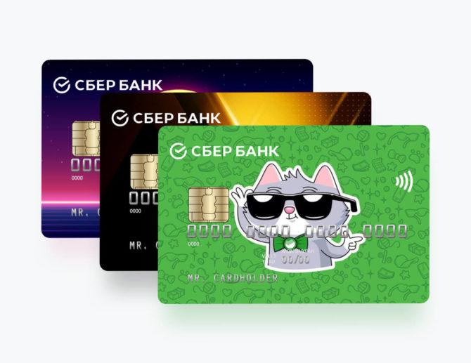 Для получения кредитной карты