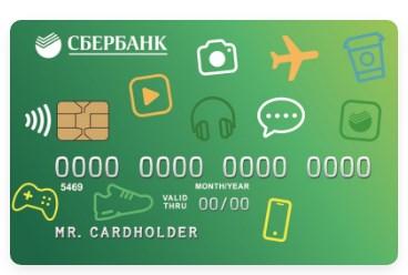 Оплата кредита Совкомбанка с карточки Сбербанка