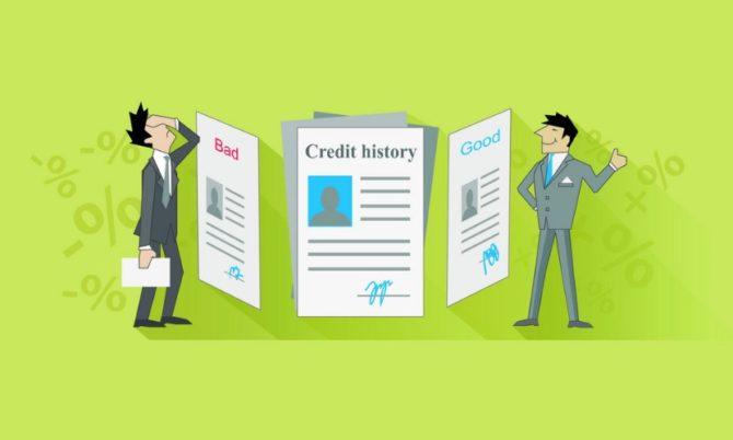 испорчена кредитная история