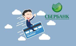Как выполнить расчет досрочного погашения кредита или расчет частично досрочное погашение кредита