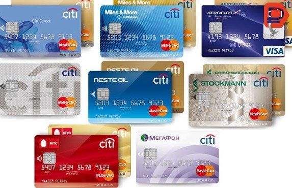дебетовые карты Ситибанка