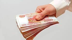 срочный займ на 300 000 рублей на карту без справок и поручителей